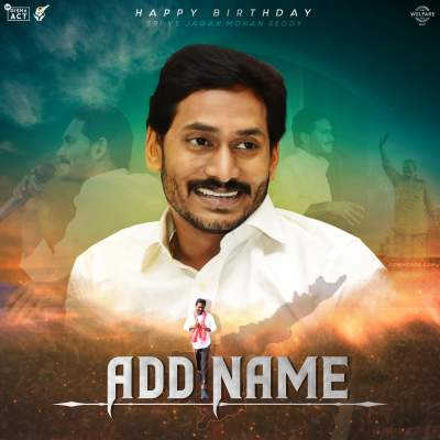 CM Jagan font generator, CM Jagan Full Movie, CM Jagan movie, CM Jagan stylish font maker, CM Jagan facebook font generator, CM Jagan title logo, CM Jagan logo generator, CM Jagan title generator, CM Jagan common dp, CM Jagan flaming text generator, CM Jagan fonts, CM Jagan fonts ttf, CM Jagan text to image maker