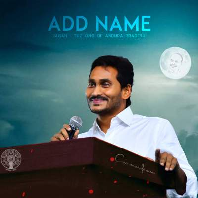 YS Jagan - The King Of AP font generator, YS Jagan - The King Of AP Full Movie, YS Jagan - The King Of AP movie, YS Jagan - The King Of AP stylish font maker, YS Jagan - The King Of AP facebook font generator, YS Jagan - The King Of AP title logo, YS Jagan - The King Of AP logo generator, YS Jagan - The King Of AP title generator, YS Jagan - The King Of AP common dp, YS Jagan - The King Of AP flaming text generator, YS Jagan - The King Of AP fonts, YS Jagan - The King Of AP fonts ttf, YS Jagan - The King Of AP text to image maker
